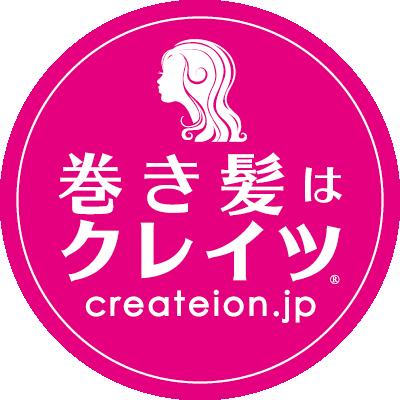createion.png
