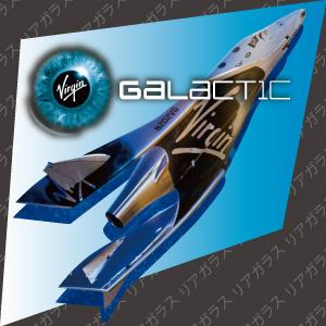 200124VirginGalactic様ステッカー案.jpg